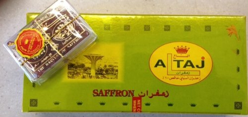Altaj Spanish Pure Saffron, Best Choice Quality, 1 Gram (Pack of 12)