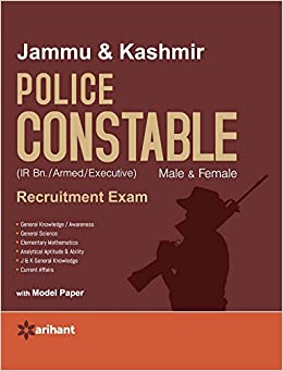 Buy Jammu and Kashmir Police Constable Male and Female Recruitment