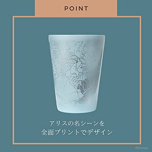 Disney CUP COFFEE TUMBLER BOOK Story Collection Alice 付録