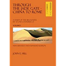 Through the Jade Gate - China to Rome, Vol. 1 (A Study of The Silk Routes 1st To 2nd Centuries CE) (English and Chinese Edition)