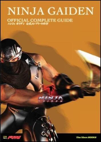 NINJA GAIDEN 公式コンプリートガイド (The Xbox books ...