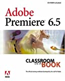 Adobe Premiere X, Adobe Creative Team, 0321158857