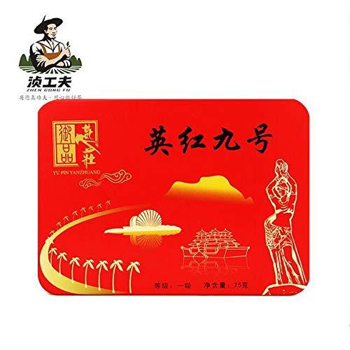 Zhen Gong Fu Brand Yin Xiang Rooibos Tea elaborate YingHong No.9 Famours Chinese Black Tea Best Christmas Gift Birthday Gift 75g Tank Package ()
