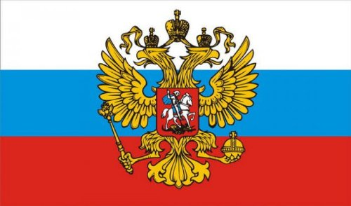 RUSSIAN EAGLE CREST FLAG, 3'x5' Russia president Rossii