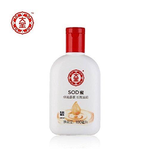 sod cream - 7