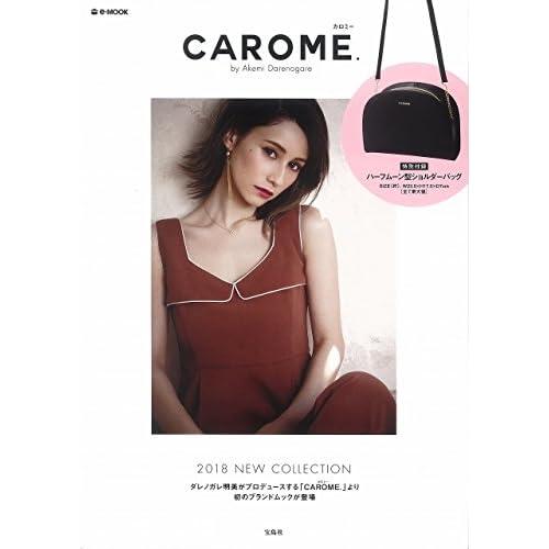 CAROME. by Akemi Darenogare 画像 A