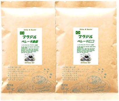 珈琲屋ほっと ブラジル ベレーダ農園 300g コーヒー豆 細挽き