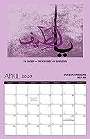 Islamic Calendar 2020 with Corresponding Hijrah Dates