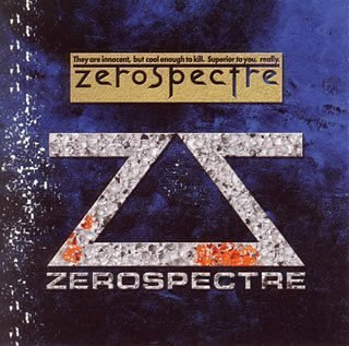 ZEROSPECTRE ~EARLY YEARS B0009V92HC