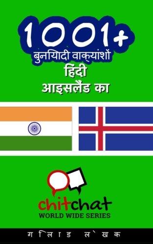 1001+ Basic Phrases Hindi - Icelandic (Hindi Edition)...