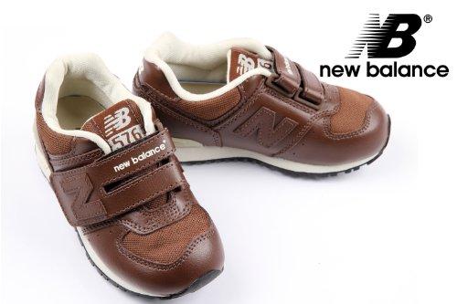 New Balance - basket - kv576bni - marron baskets mode enfant
