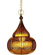 Orientalna lampa wisząca Gold Ilham 40 cm E27 oprawa lampy | marokański design lampa wisząca lampa z Maroko | orientalna lampa do salonu, kuchni lub wisząca nad stołem jadalnym