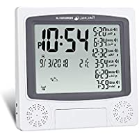 Zoon - Harameen HA-4010 Wall or standing | Muslim Azan Clock for Office or Home | All US Cities | Special Fajr Alarm…