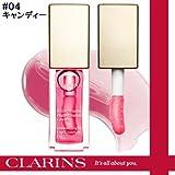 クラランス コンフォート リップ オイル #04 キャンディー CLARINS 【並行輸入品】