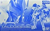 Bandai 1/144 RG OZ-00 MS2B Tallgeese III