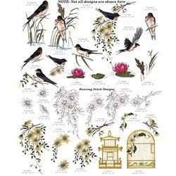 Anita Goodesign Swallows Embroidery Designs