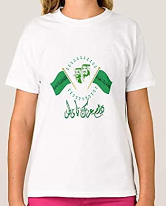 T-Shirt with design for girls - Kingdom of Saudi Arabia