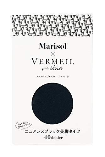 Marisol 2020年11月号 画像 C