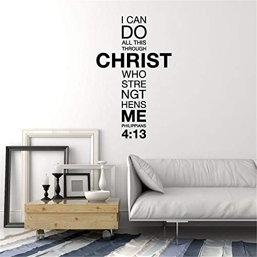 Vinyl Peel and Stick Mural Removable Decals Prayer Christianity Cross Bible Christian I can do All This Through Christ who Strengthens me