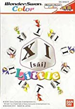 XI Little (Japanese Import Video Game) [Wonderswan Color] [WonderSwan] (japan import)