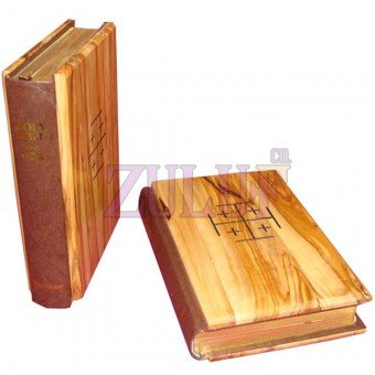 The Gift Edition King James Version Classic Holy Bible by Zuluf