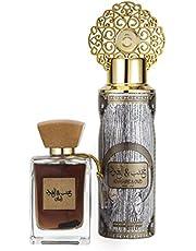 Arabiyat Khasb Al Oud Abyadh Perfume Gift Set for Unisex Eau de Parfum 100ml + Deodorant 200ml
