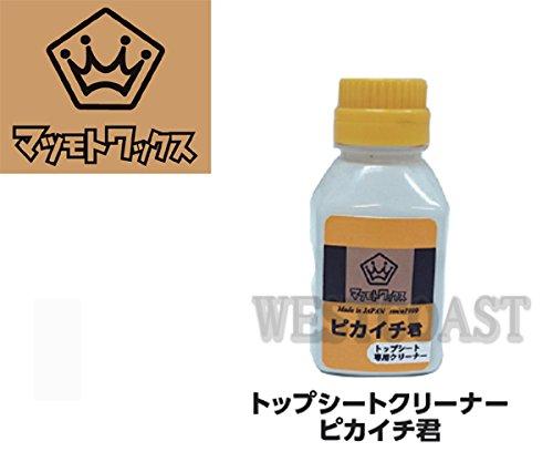 [해외]マツモト 왁 스 탑 시트 청소기 카 이치 훈 (청소 용품) / Matsumoto Wax Top Sheet Cleaner Picichi-kun (cleaning supplies)