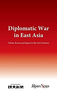 Diplomatic War in East Asia: China, Korea and Japan in the 21st Century by [The Yomiuri Shimbun, The Japan News]