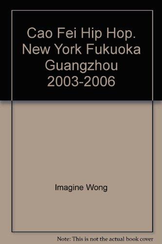 Cao Fei Hip Hop. New York Fukuoka Guangzhou 2003-2006