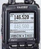 Yaesu Original FT-2DR 144/430 Dual Band