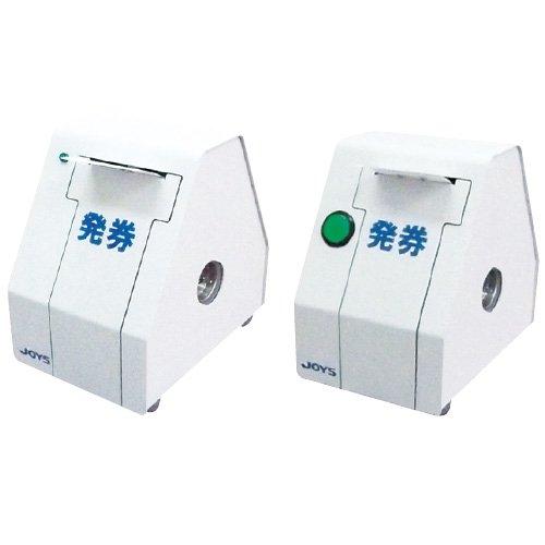 【数量は多】 小型番号発券機(ボタン式発券仕様) JP-10KB(24-3842-01) B01KDPR2HU【1台単位】 B01KDPR2HU, 【在庫あり/即出荷可】:9d2ecbbf --- a0267596.xsph.ru