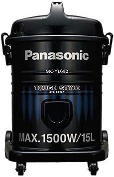 مكنسة كهربائية كبيرة بسعة 15 لتر وقدرة 1500 واط من باناسونيك، موديل MC-YL690A