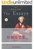 培根随笔集(英文版) (English Edition)