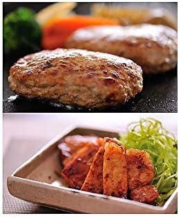 ( 産地直送 お取り寄せグルメ ) 宮城県 Meat Meister OSAKI ハンバーグ&味噌漬けセット