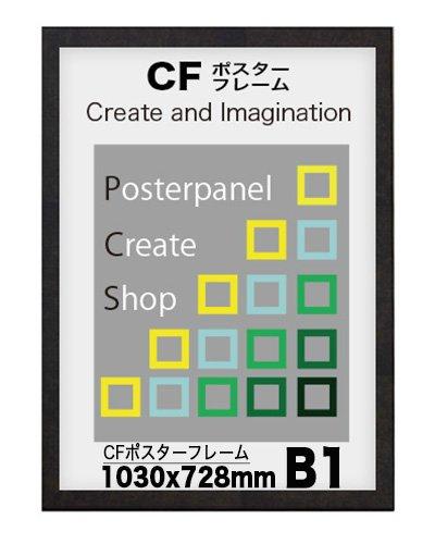 CFポスターフレーム B1 1030x728mm (オーク) B015BWPDBM オーク オーク