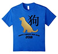 Golden Dog Silhouette Chinese New Year 2018 TShirt