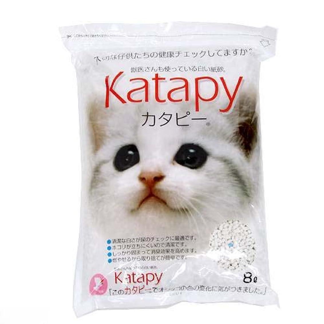 キャンプ恵み降ろす国産 ワンニャン 紙製ブルーDEサンド トイレに流せる猫砂 7L×7袋
