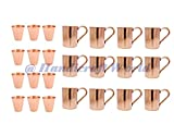 100% COPPER MOSCOW MULE MUGS (SET OF 12) - 12 BONUS COPPER SHOT CUP