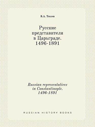 Russian representatives in Constantinople. 1496-1891 (Russian Edition)