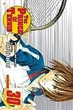 [(The Prince of Tennis: v. 30 )] [Author: Takeshi Konomi] [Feb-2012]