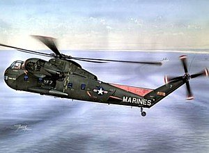 Special Hobby CH37C Deuce USMC Helicopter Airplane Model Kit (1/72 Scale)