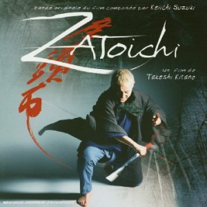 Zatoichi by Suzuki, Keiichi