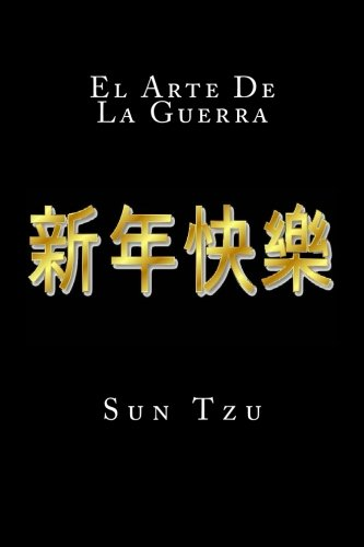 El Arte De La Guerra (Spanish Edition) pdf epub