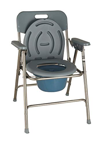 KosmoCare Premium Imported Commode Chair (Deluxe – Aluminum Frame)