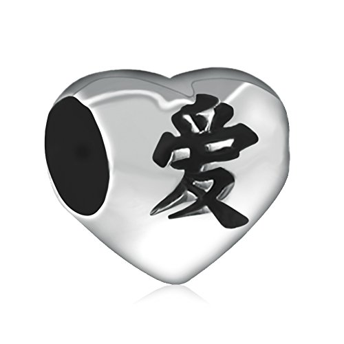 (ái heart charm 925 Sterling Silver Bead Carving Chinese Love Heart Charm fit for European Bracelet)