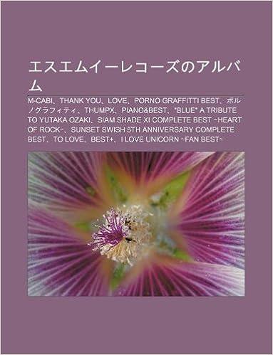 Amazon.co.jp: Esuemu Rek Zuno...