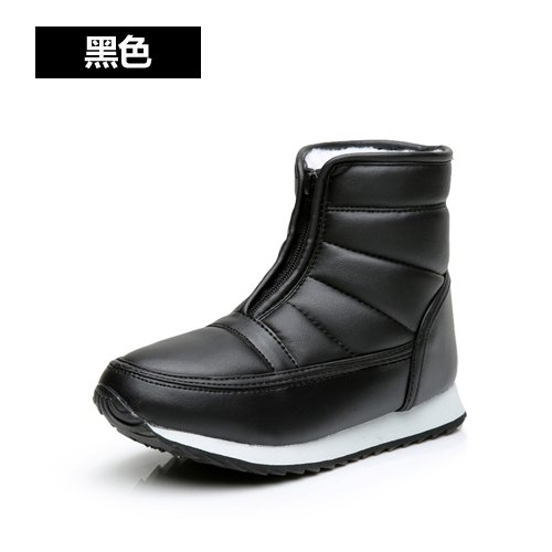 Sqiao-x-hiver Mère Chaussures Chaussures En Coton Vieux Bottes De Neige Chaud Imperméable Bottes Courtes Fond Plat Et Des Bottes, 44, Personnes Âgées Noires