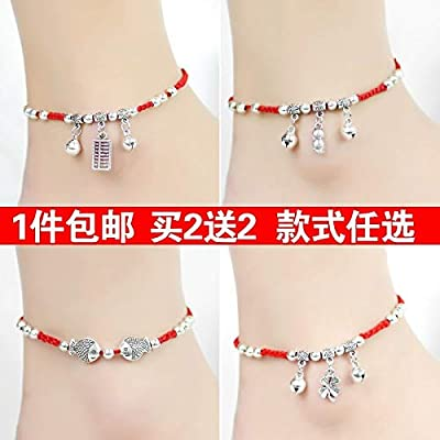 red Rope String Foot Chain Anklet Ankle Bracelet Jewelry Creative Pretty Men Animal Year Simple Tassel Ring Chinese Wind Ethnic