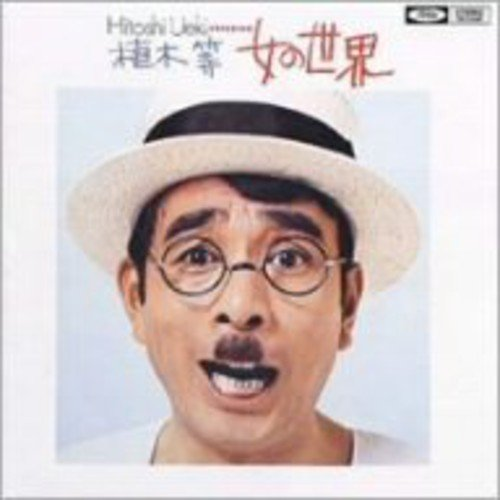 CD : Hitoshi Ueki - Onna No Sekai (Japanese Mini-Lp Sleeve, Japan - Import)