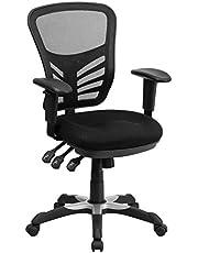 Flash Furniture Multifunktionell chefsfåtölj med justerbara armstöd